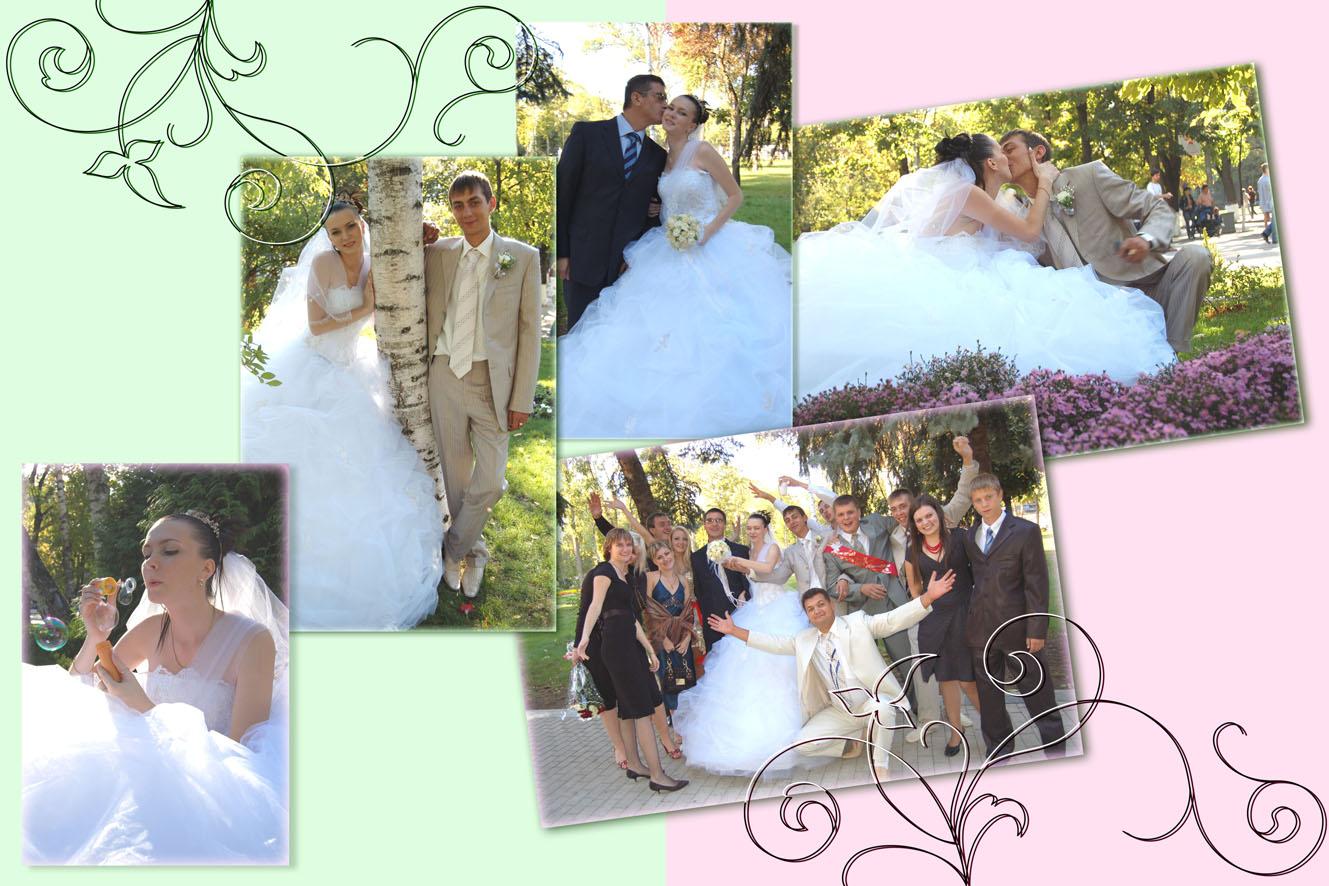 Коллаж на свадьбу от друзей фото