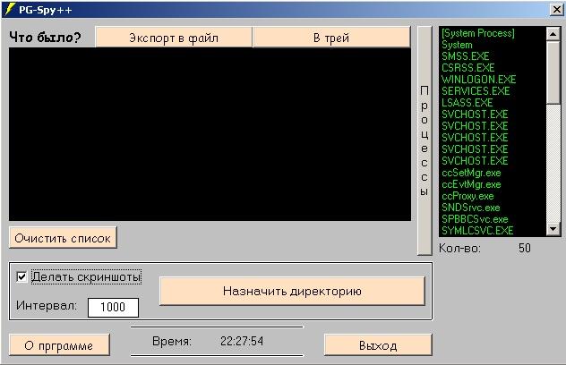 программа слежения для nokia