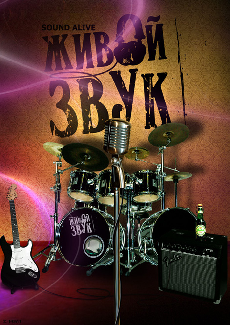 the sounds alive company Port elizabeth inner city to come alive with diverse sounds and tastes the mbda in partnership with baakens food truck company and the eastern cape.
