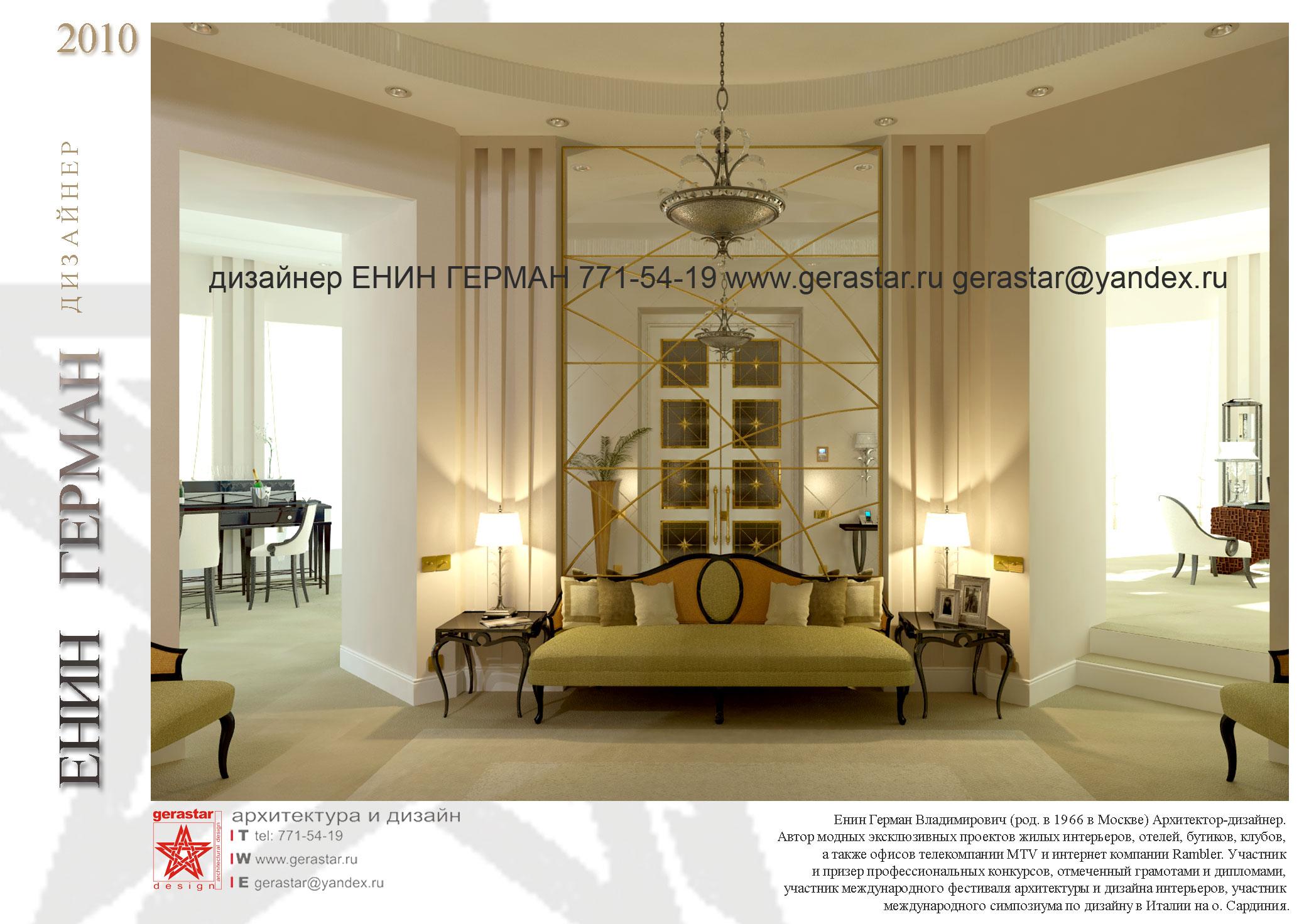 дизайн интерьера прихожей фото квартир