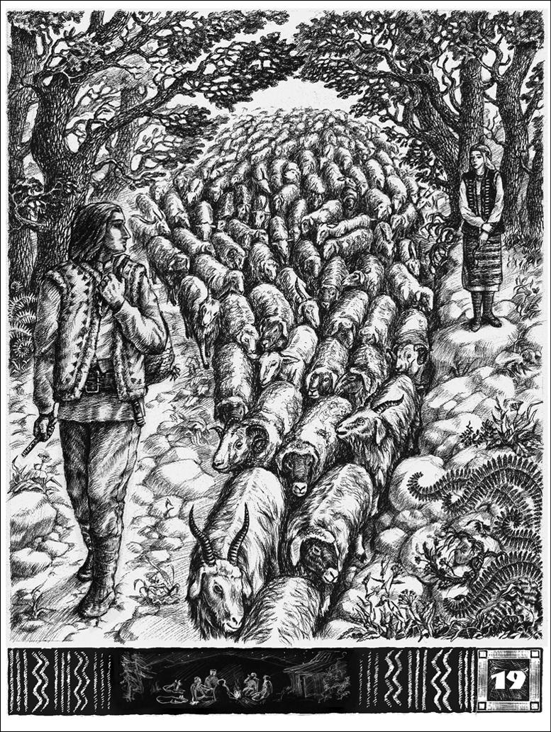 Иллюстрации тіні забутих предків