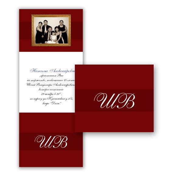знакомства для свадьбы в красноярске