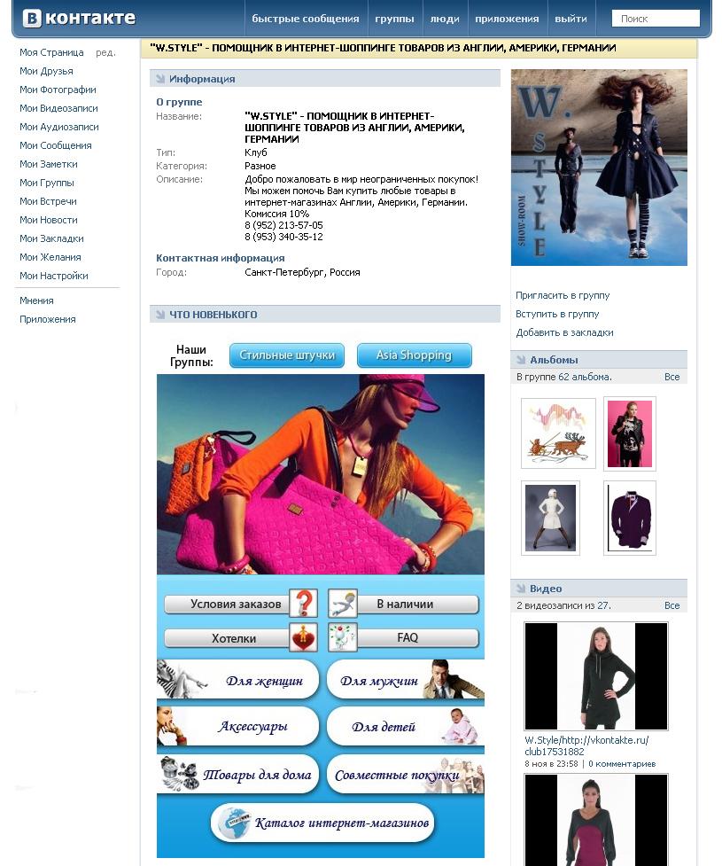 Зимняя одежда брендовая доставка