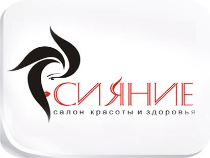 логотип салона красоты: