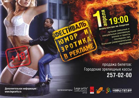 igra-eroticheskogo-soderzhaniya