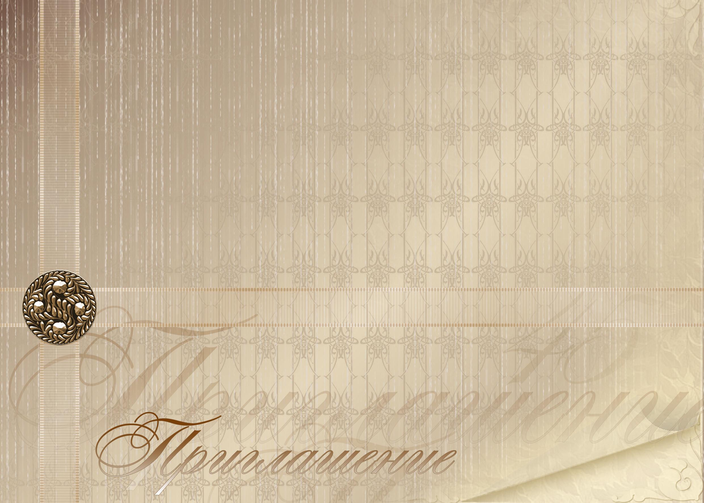 Фон Приглашение День Рождения графика, Векторное изображение Фон