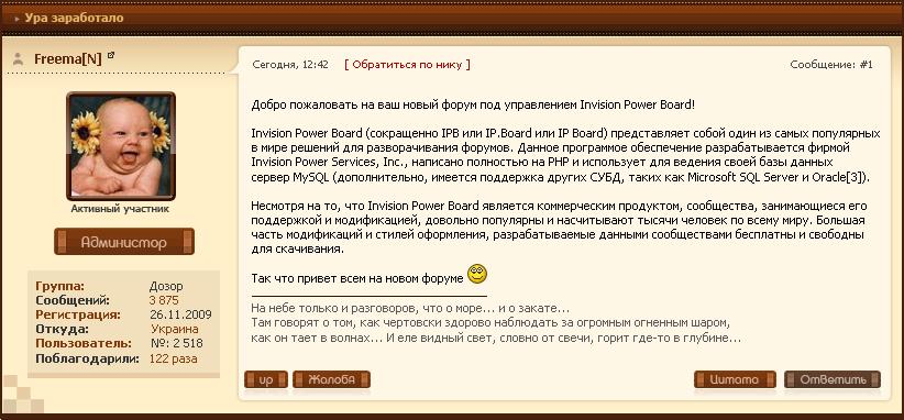 Дизайн главной страницы сайта цена