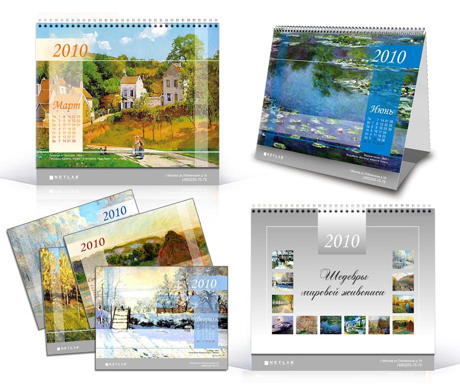 Календарь настольный дизайн