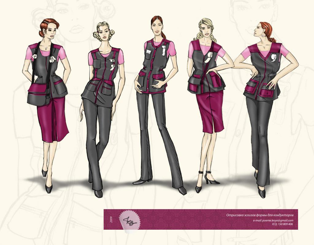 Дизайн Женской Одежды