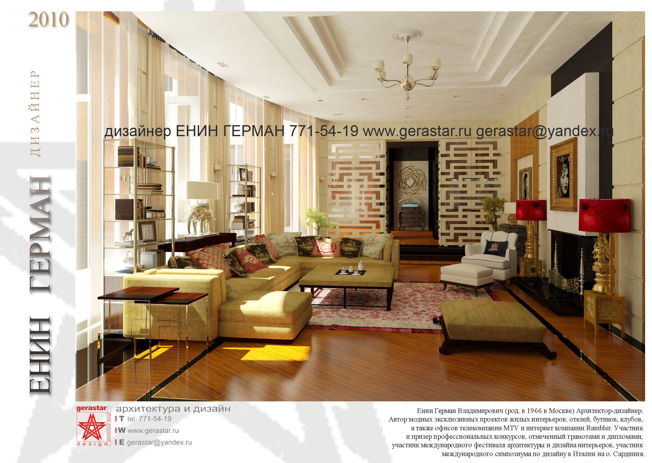 DecorWind: Декор интерьера дома и дачи своими руками+фото