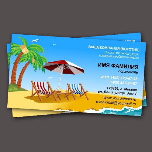 образец визиток по экскурсиям