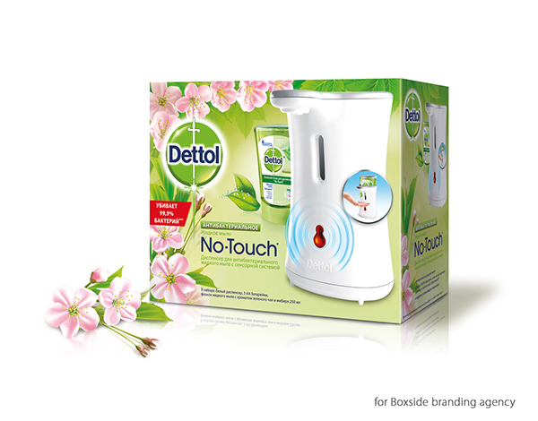 Seasonal pack for Dettol