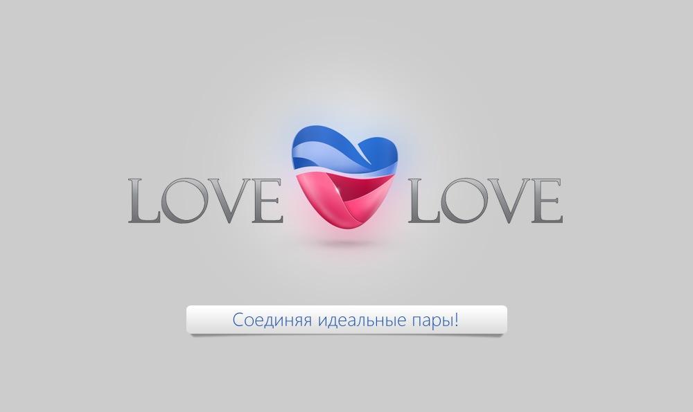 Все Логотипы Сайтов Знакомств