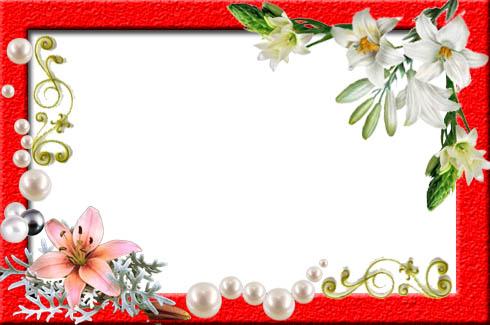Картинка в рамку с поздравлением