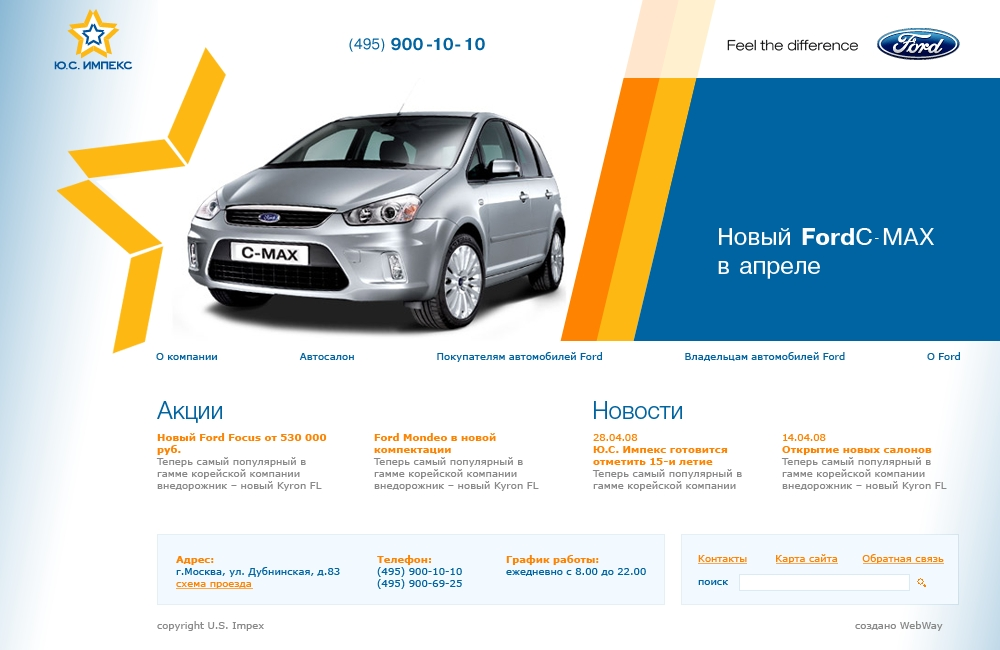 Mazda 2013 года, пробег 6 000 км, двигатель 20 at (150 лс), цвет белый за 1 450 000 рублей