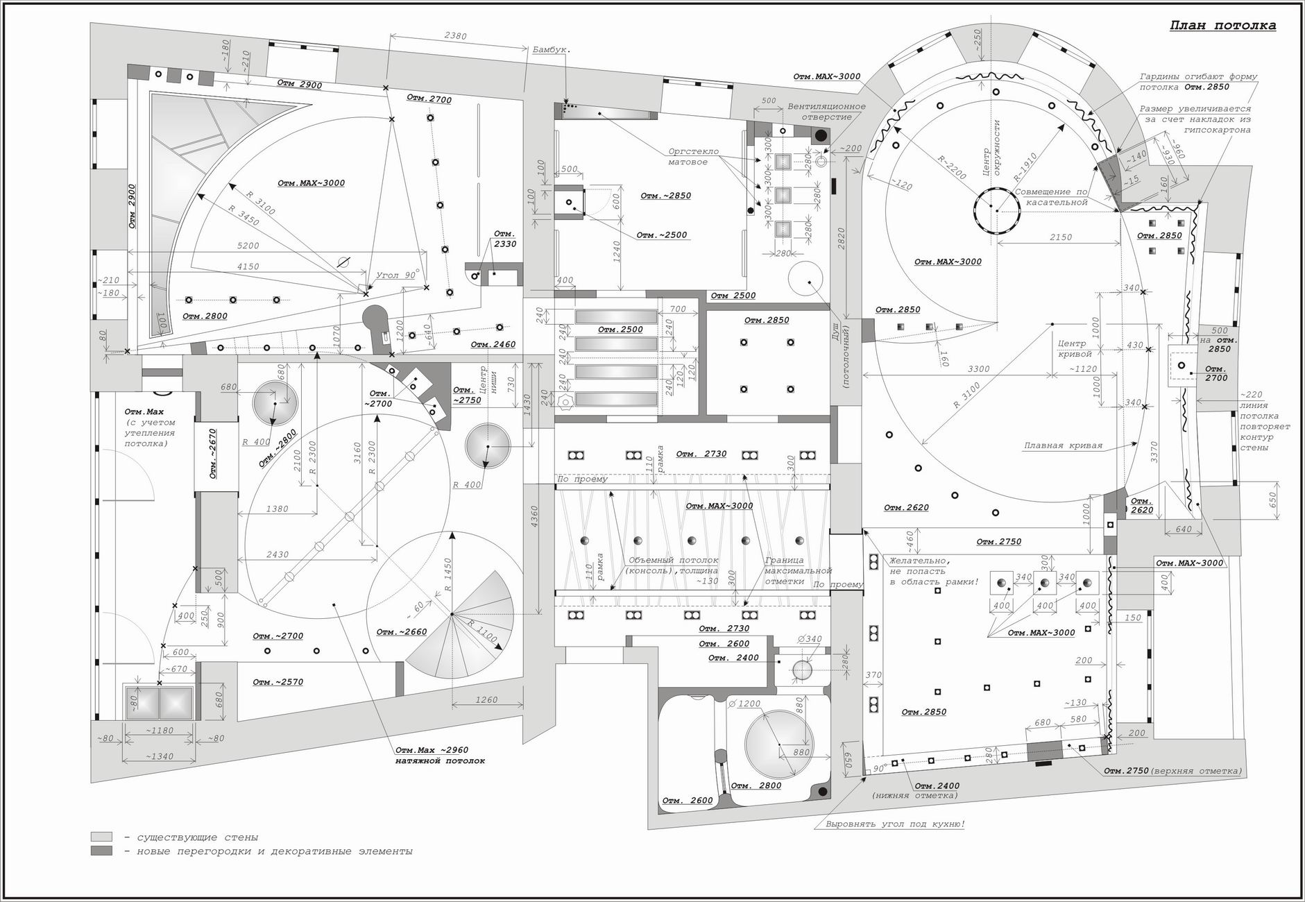 Как сделать чертеж квартиры