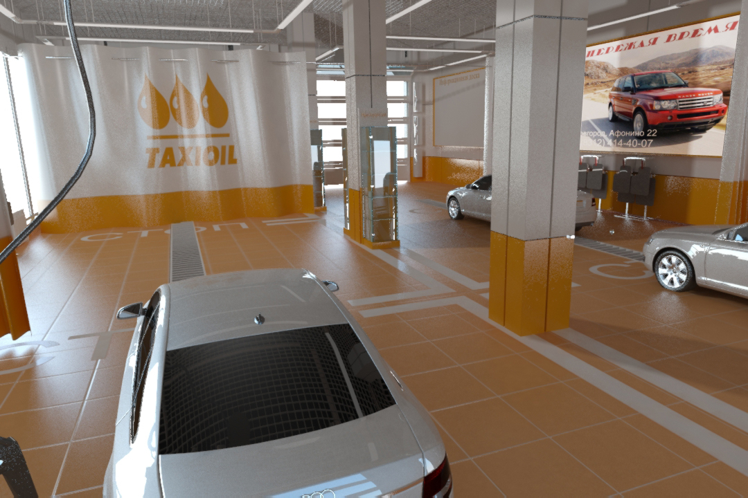 Дизайн проект автомойки