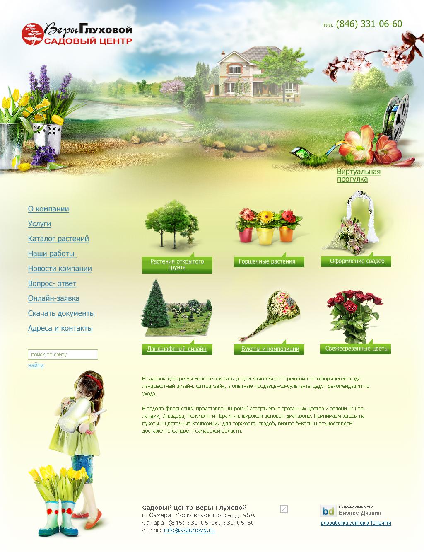Дизайн сайтов образцы