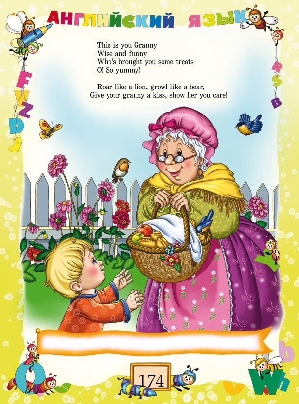 Поздравления с днем рождения для внучки на украинском языке