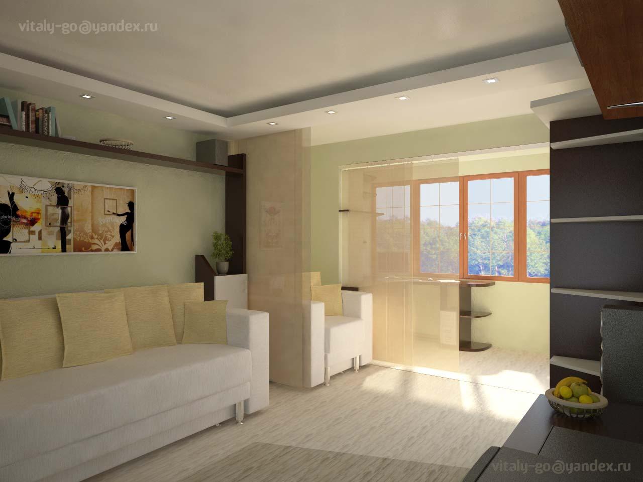 Дизайн квартир малосемейка фото