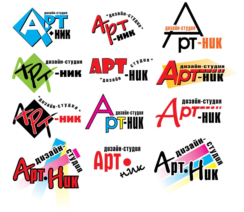 Фирма арт и дизайн