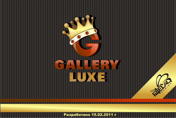 Gallery Luxe