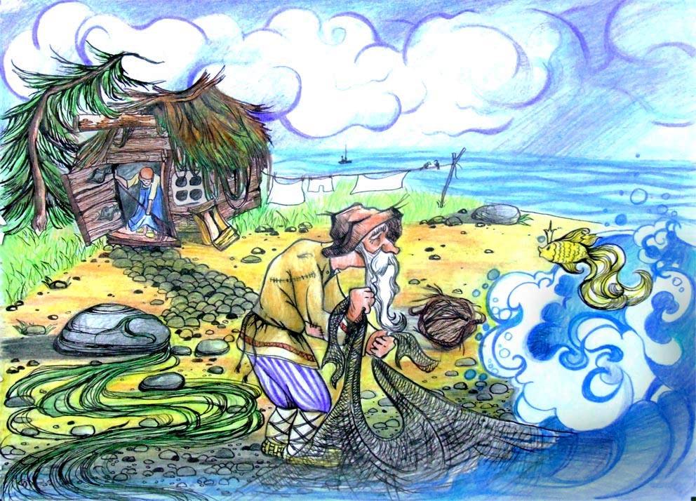 рыбаки у синего моря