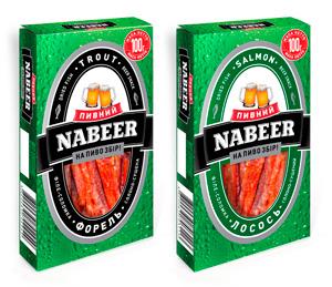 Antabuse And Na Beer