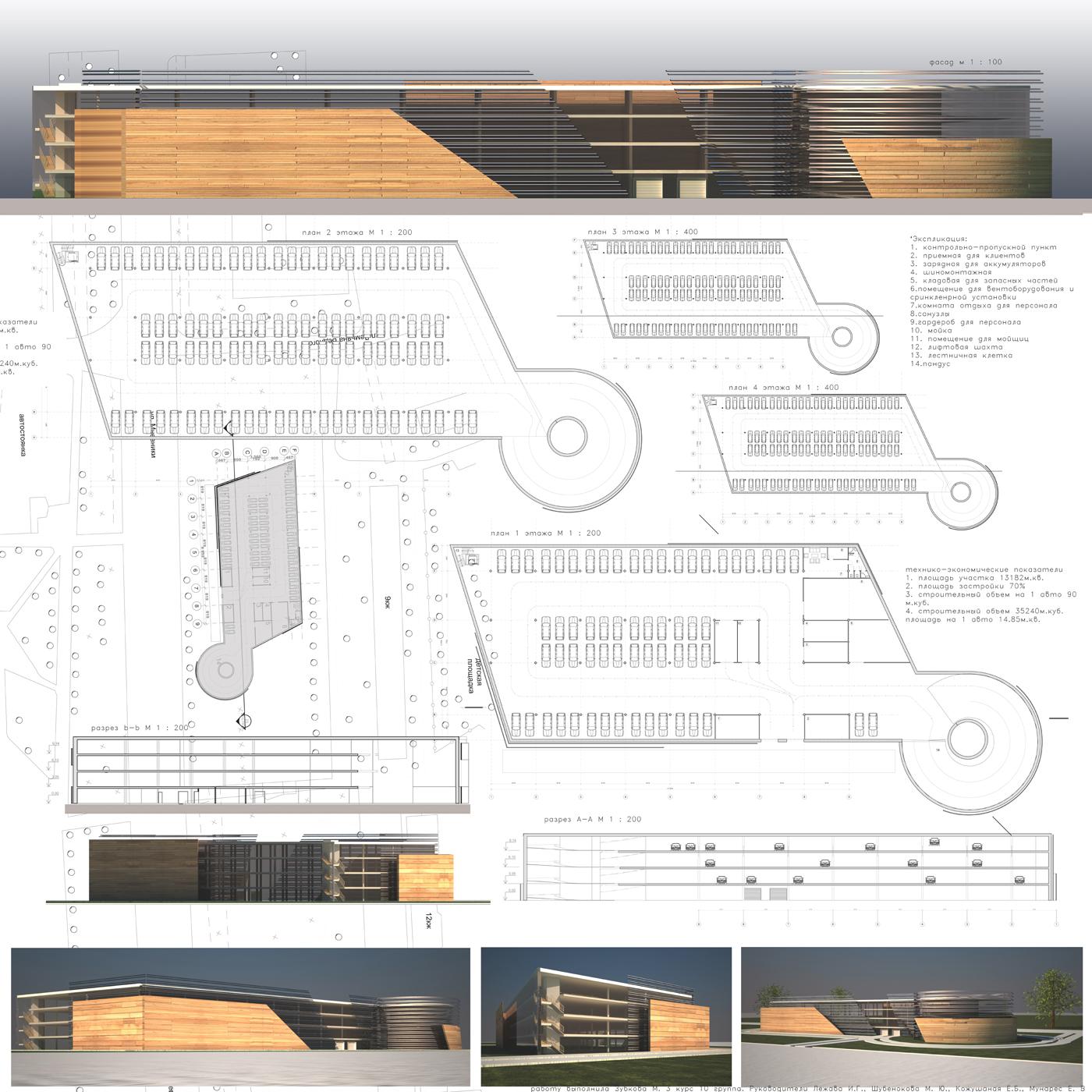 Проект дизайн гаража