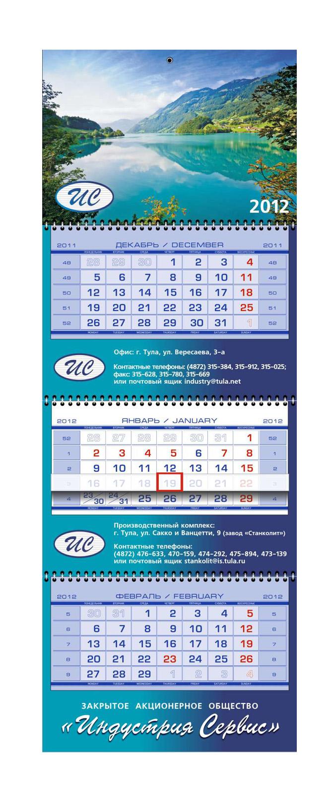 Дизайн в Киеве, цены на дизайн, разработка дизайна, дизайн