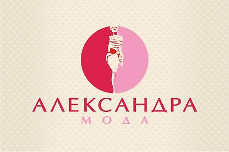 Логотип Женской Одежды
