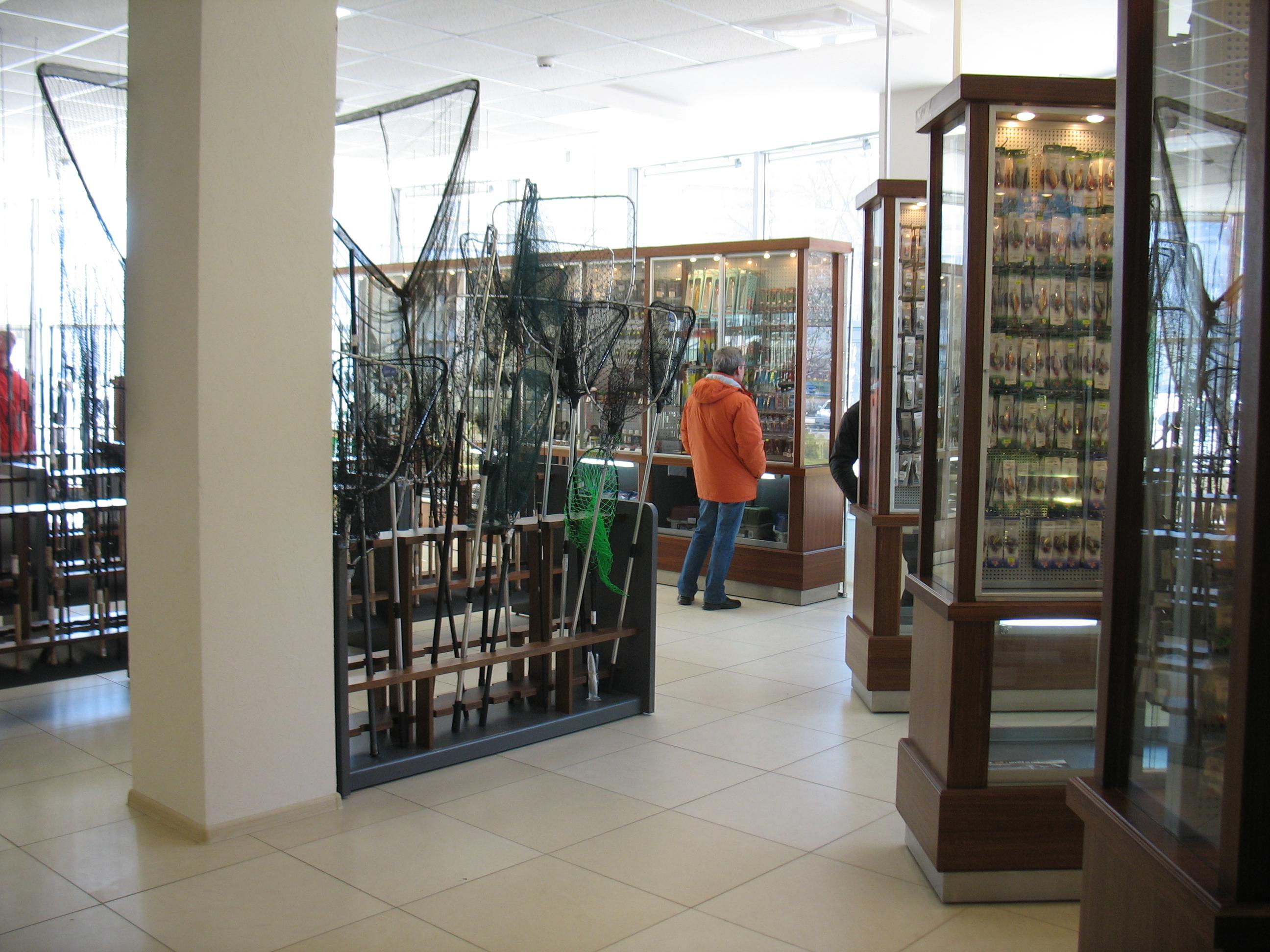Все магазины охота и рыбалка в минске