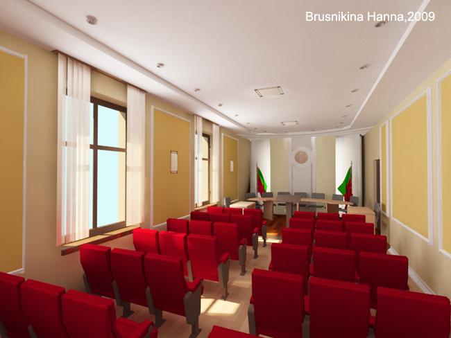 Удалённая работа Работа фрилансера Brusnikina Hanna Ptaha Переоборудование зала судебных заседаний.