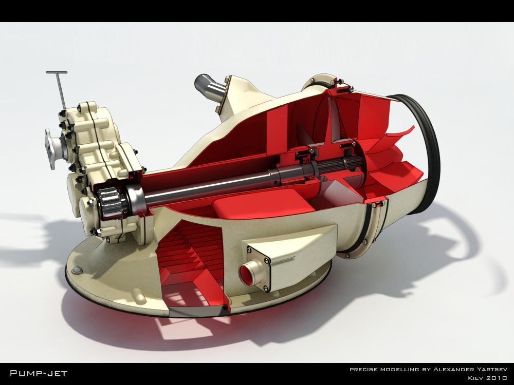 водомет для маломерной лодки