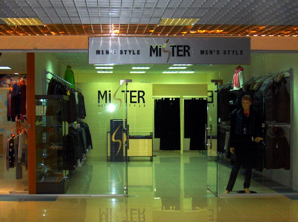 New Story Магазин Женской Одежды