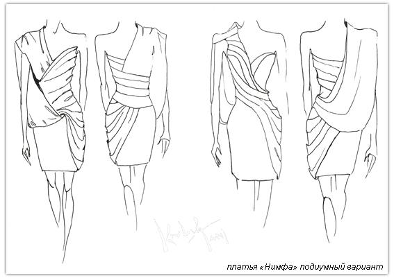 эскизы платьев:
